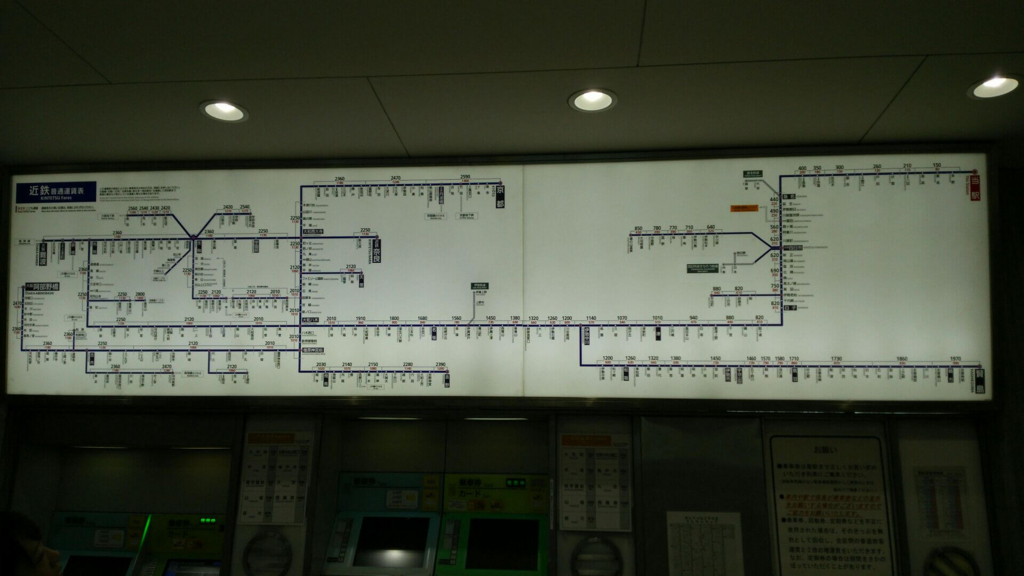 近鉄の料金表。近鉄名古屋駅切符売り場の壁に掲げられている。