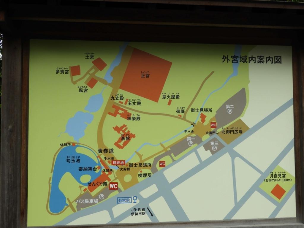 伊勢神宮外宮の案内図