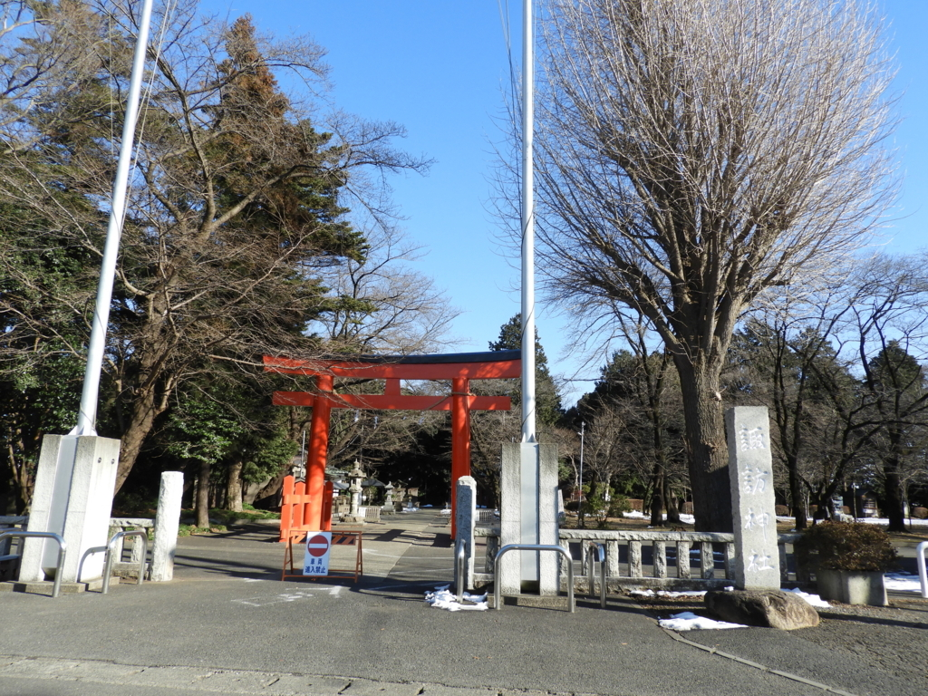 諏訪神社の大鳥居