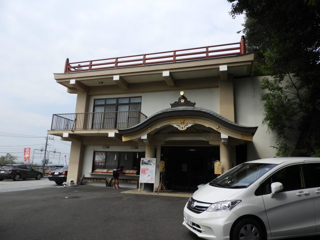 屋上が絶景ポイントの多摩川浅間神社の社務所