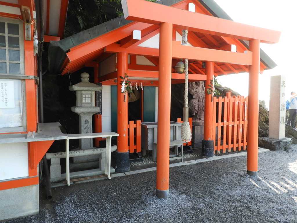 天照大御神が隠れた二見興玉神社の岩戸