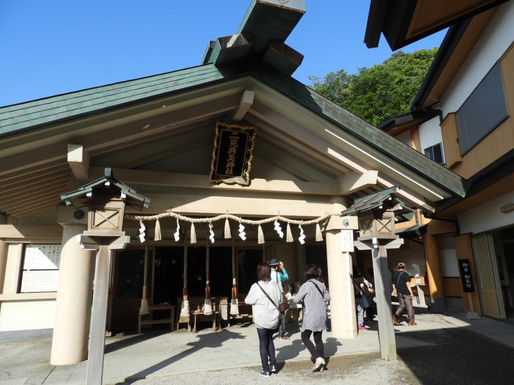 二見興玉神社の社殿