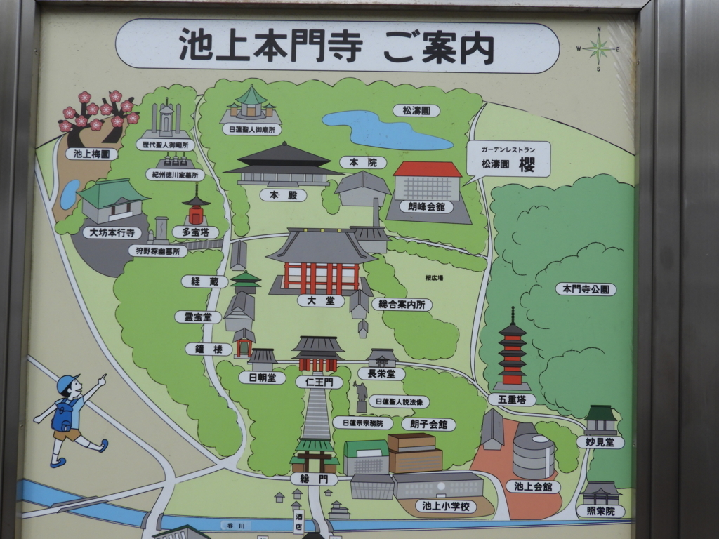池上本門寺の境内案内図