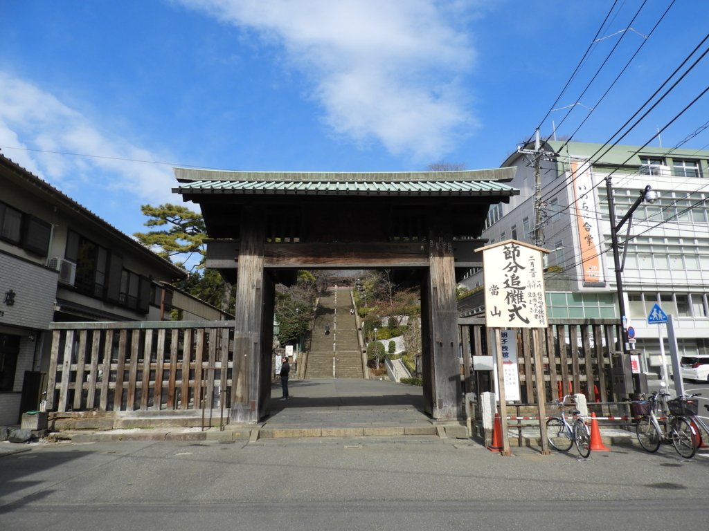 境内で最も古い建物の一つである池上本門寺の総門