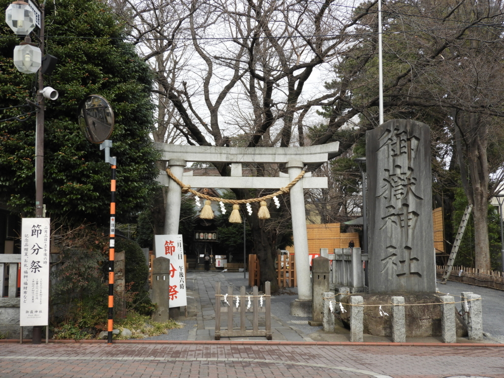 御嶽神社の大鳥居と社号標
