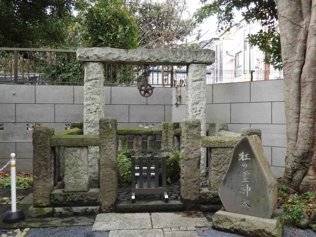 一山行者が水行をしていたと伝わる御嶽神社の古井戸