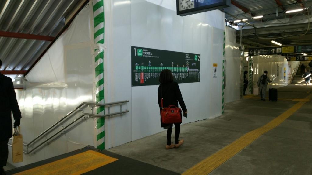 改良工事が進む南町田駅構内