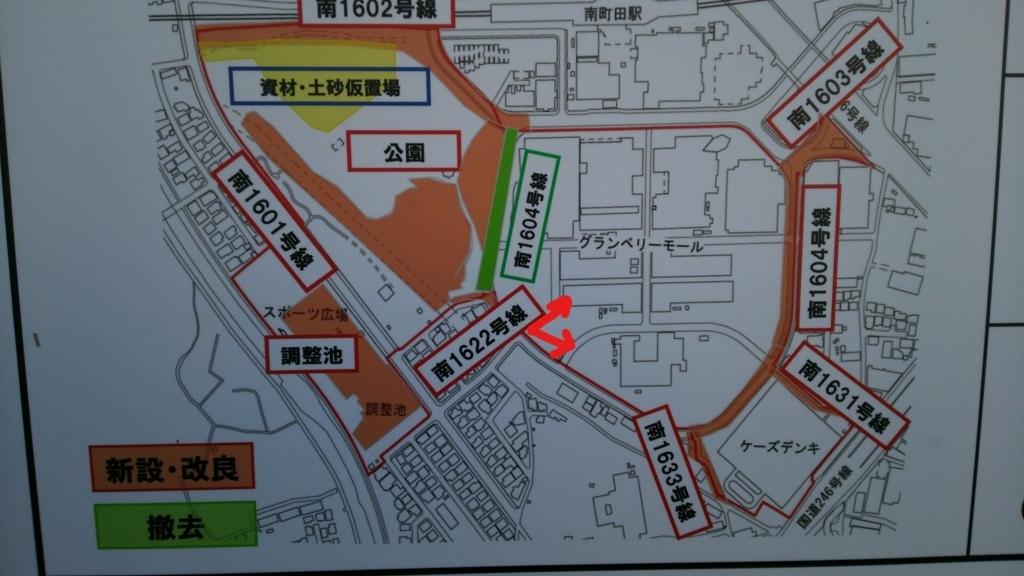 鶴間公園側からの配置図