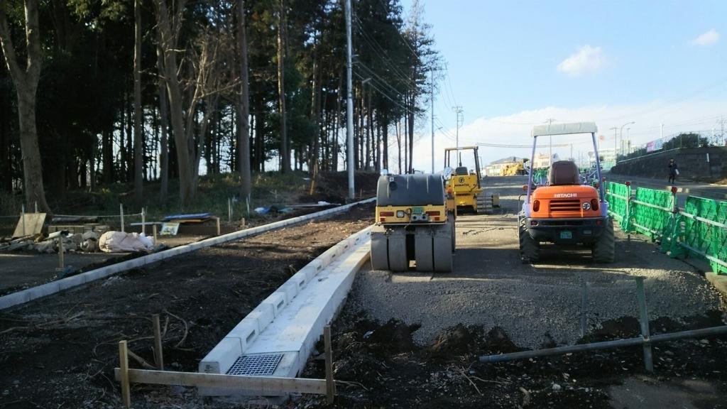 鶴間公園内の道路新設工事