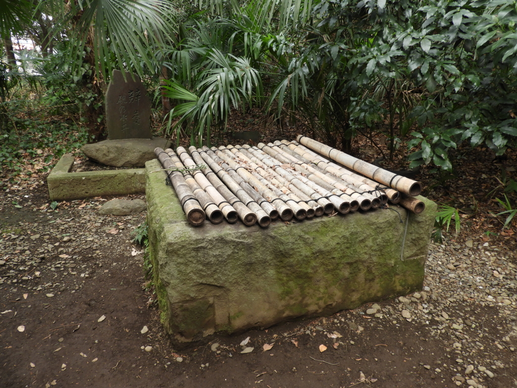 弁慶硯の井