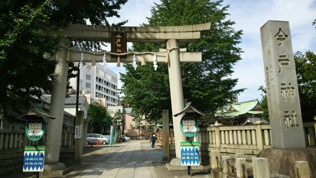今戸神社の大鳥居