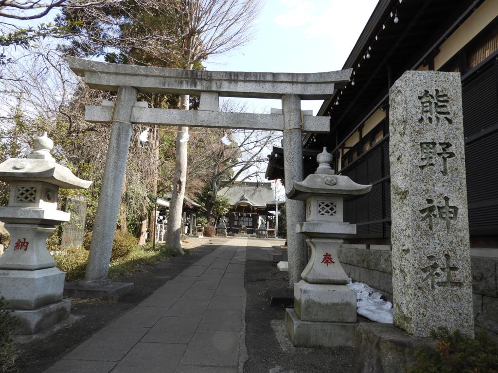 熊野神社の社号標