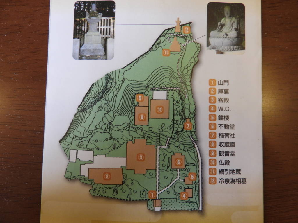 浄光明寺の境内配置図