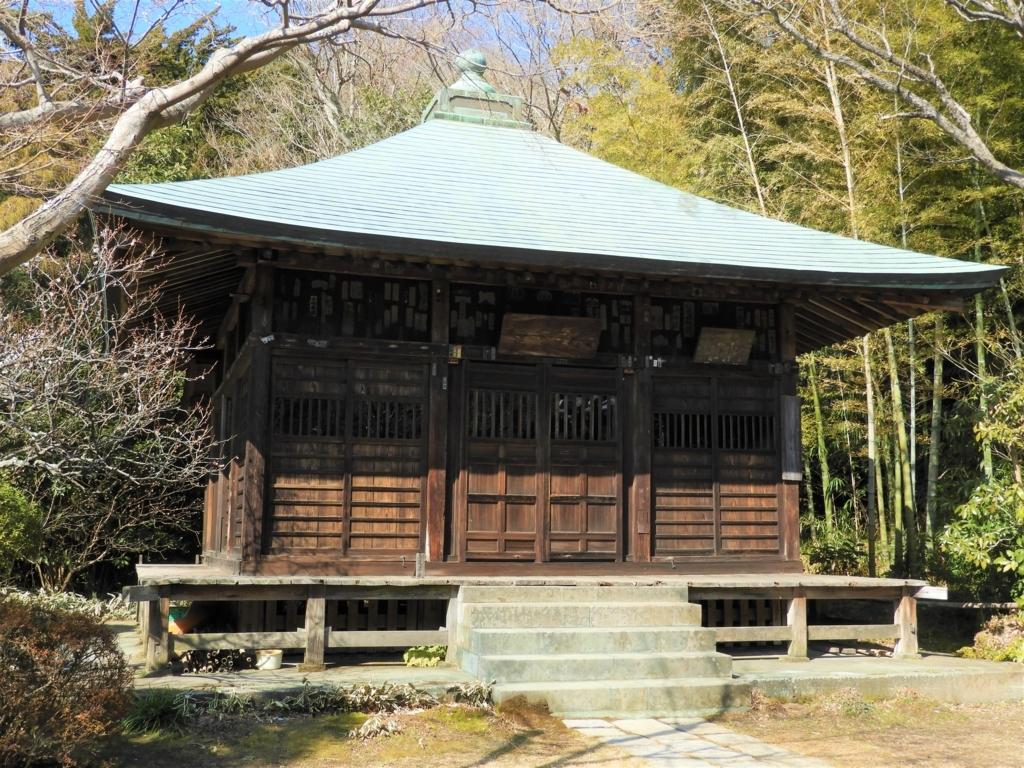 浄光明寺の不動堂