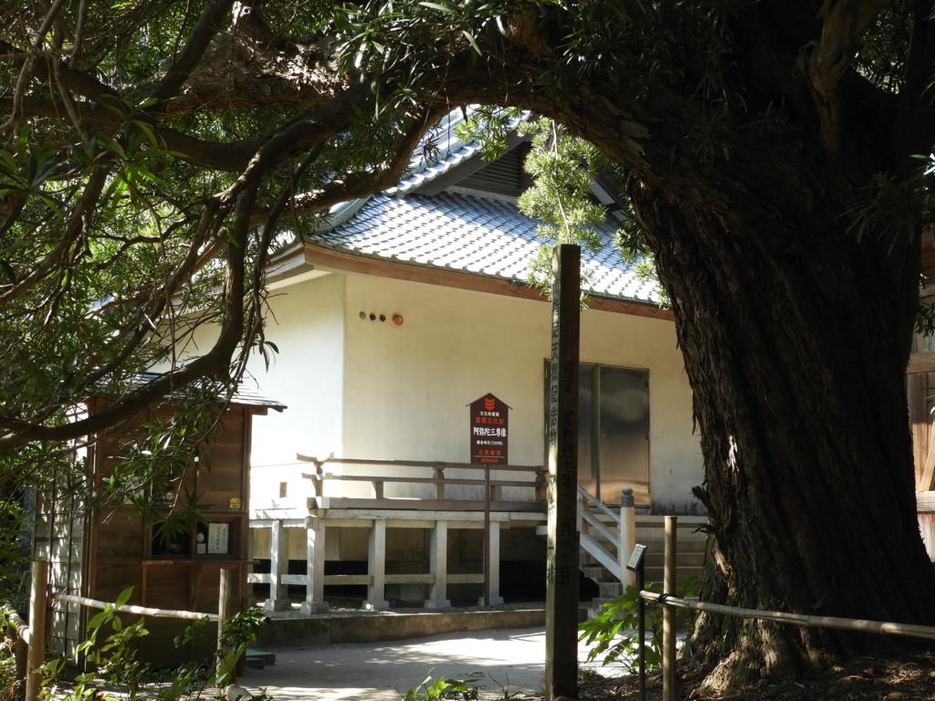 浄光明寺の収蔵庫