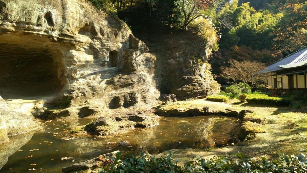 瑞泉寺庭園と紅葉