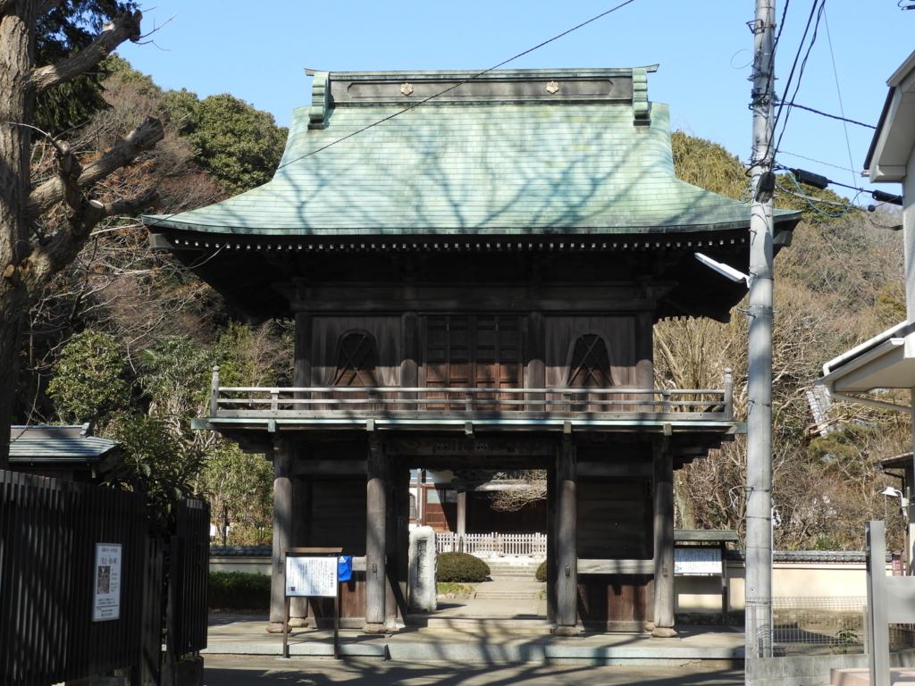 武蔵国分寺の山門