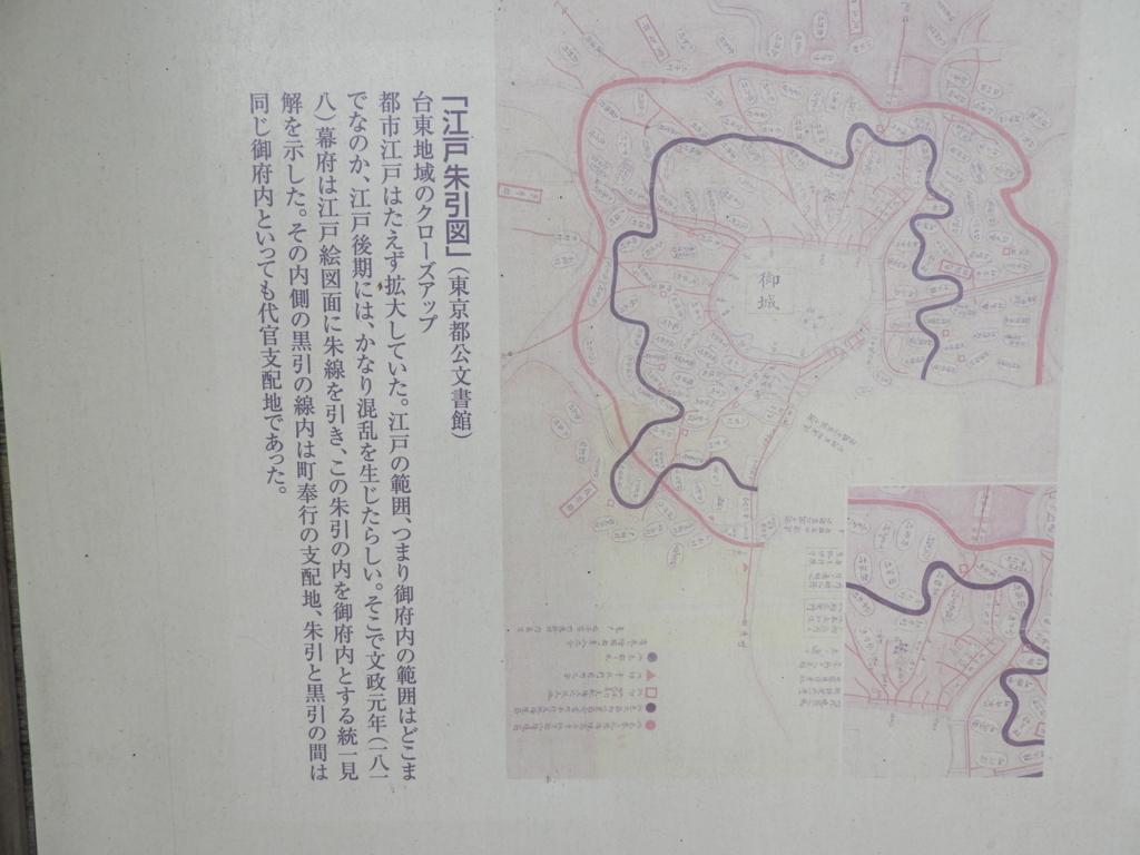 1818年に出された「江戸朱引図」