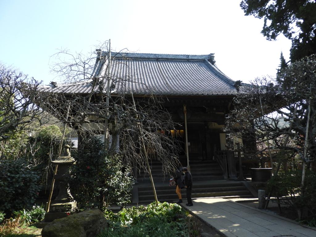 宝戒寺の本堂