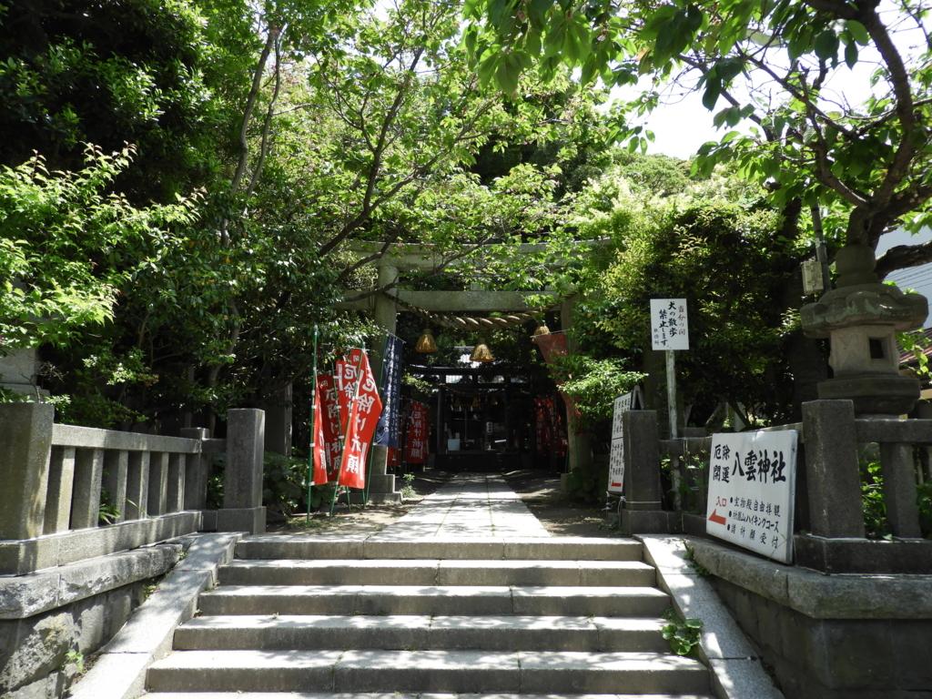 八雲神社の一の鳥居