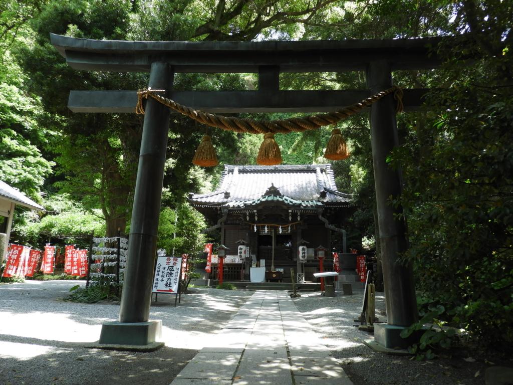 八雲神社の二の鳥居