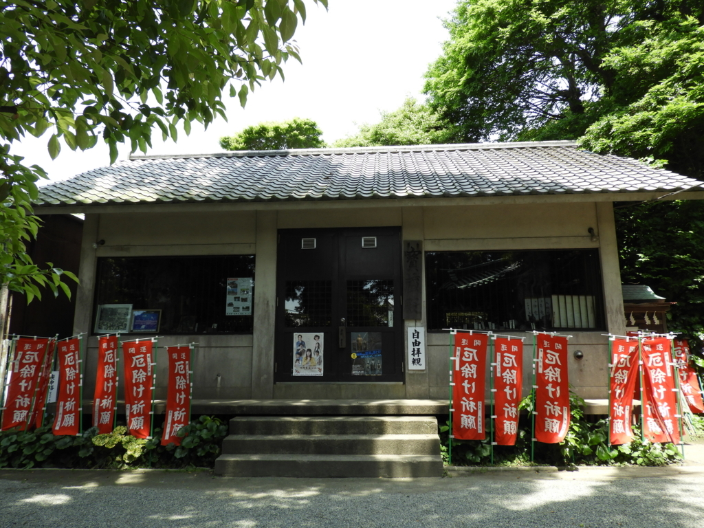 八雲神社の寶蔵庫