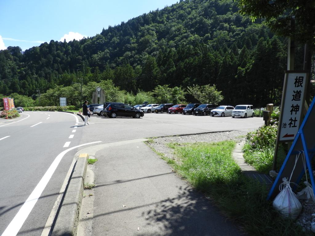 現地の駐車場