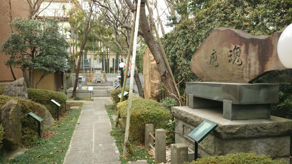 五百羅漢寺にゆかりの石碑が並ぶ碑のこみち