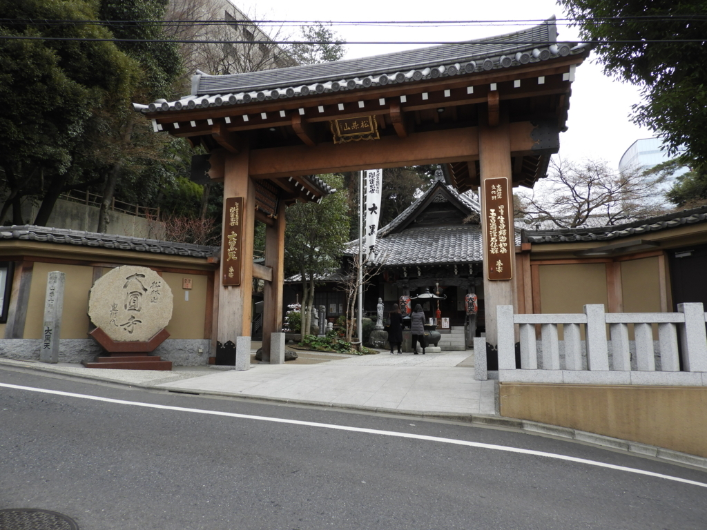 大円寺の山門