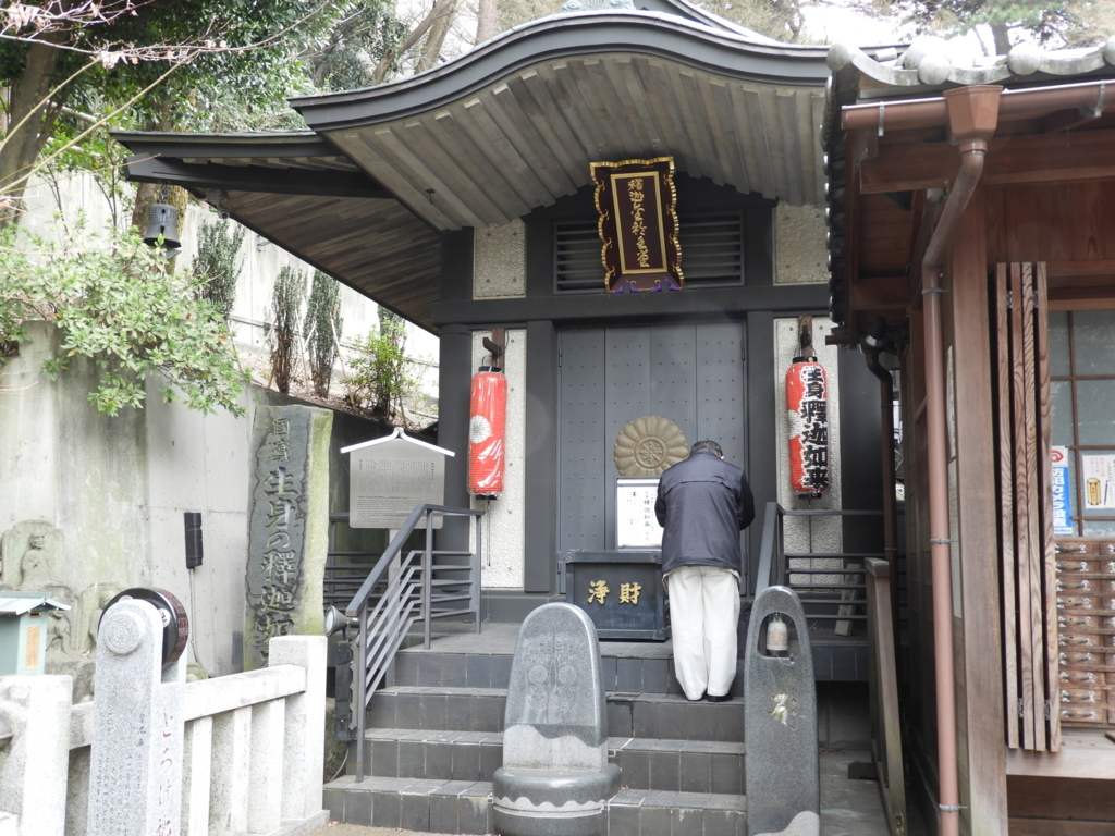 大円寺の釈迦堂
