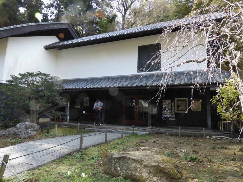 東慶寺の松ヶ岡宝蔵