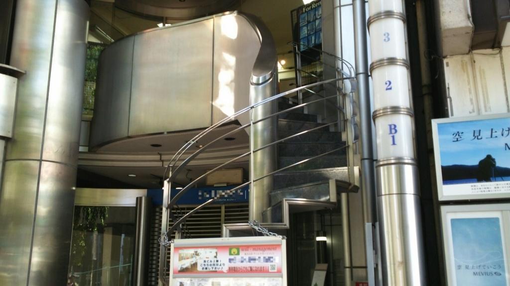 渋谷の不動産会社