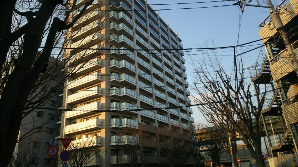 町田の中古マンション