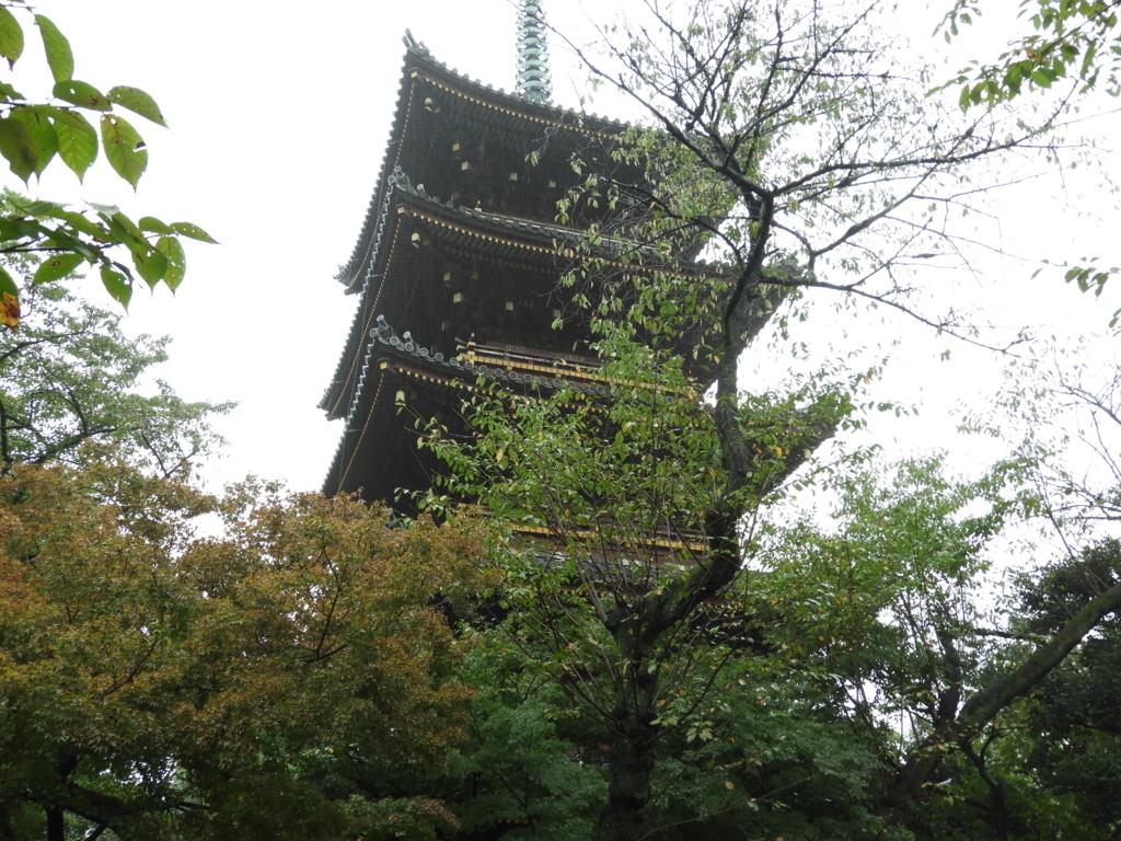 現在は東京都が所有する五重塔