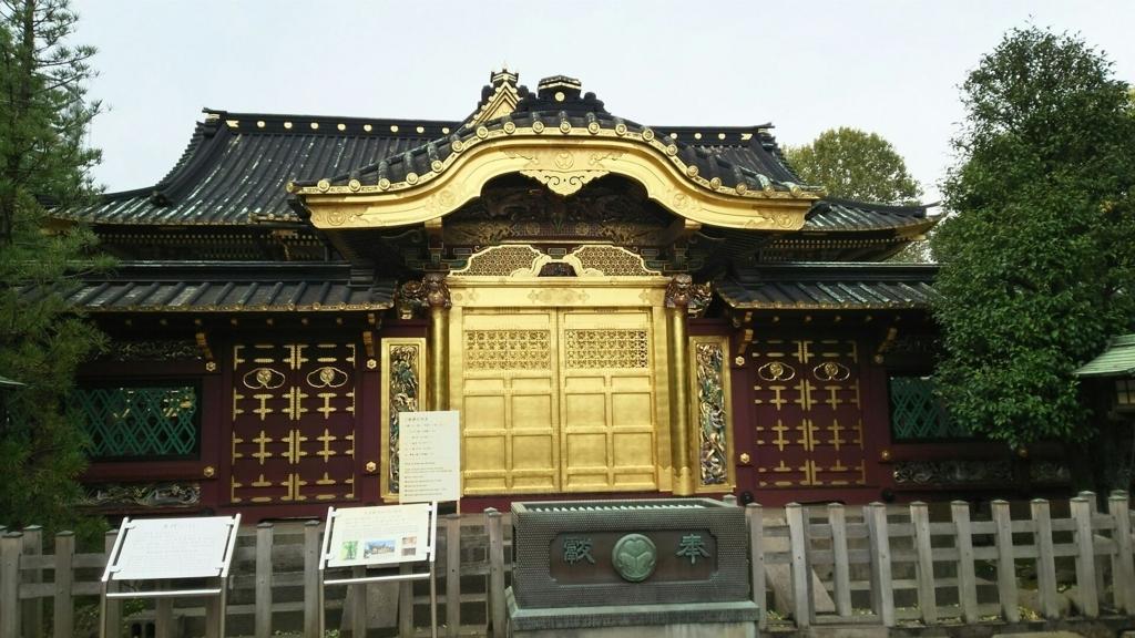 上野東照宮の唐門