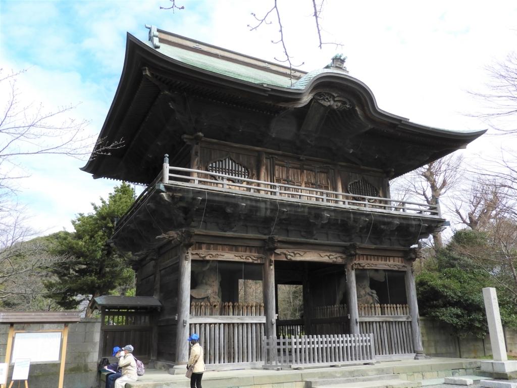 称名寺の仁王門