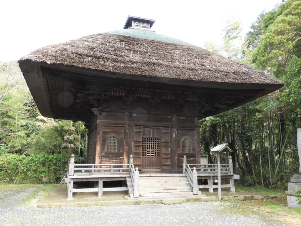 称名寺の釈迦堂