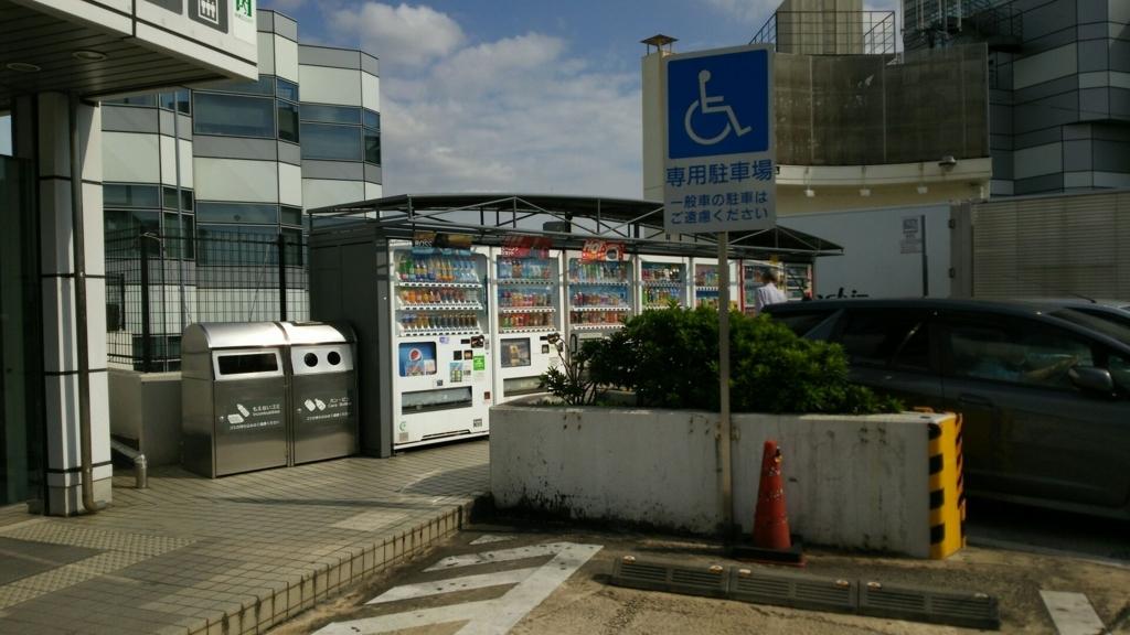 用賀PAの駐車場