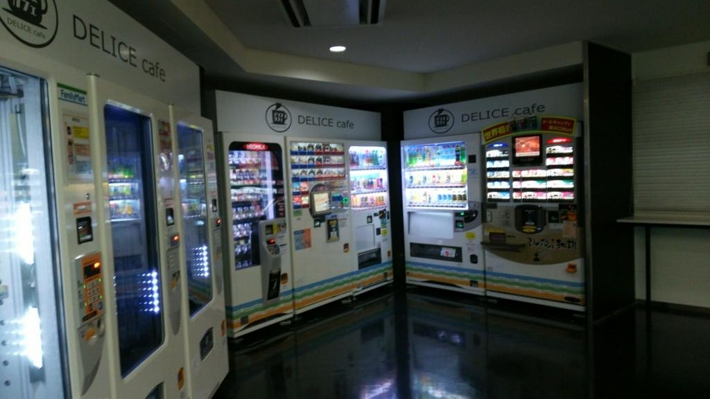 レストフロアの自販機