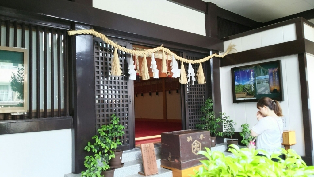 出雲大社東京分祠の神殿
