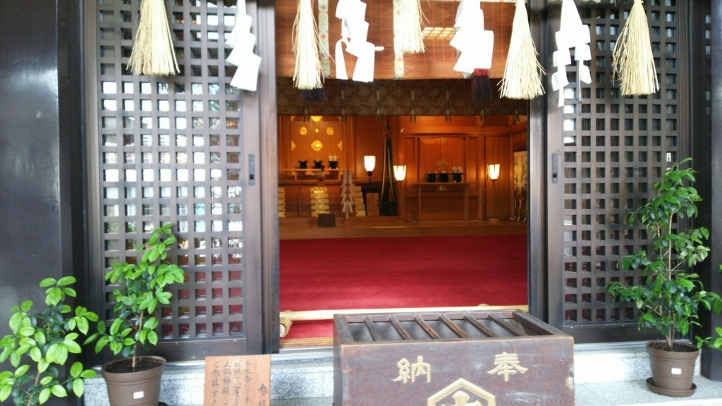 出雲大社東京分祠の神殿内部