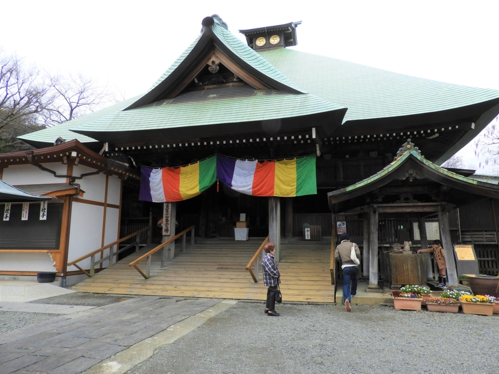 本堂内左手にある弘明寺の御朱印所