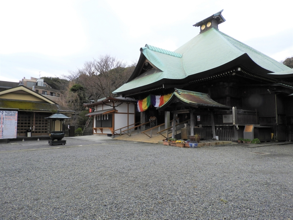 弘明寺の境内全景