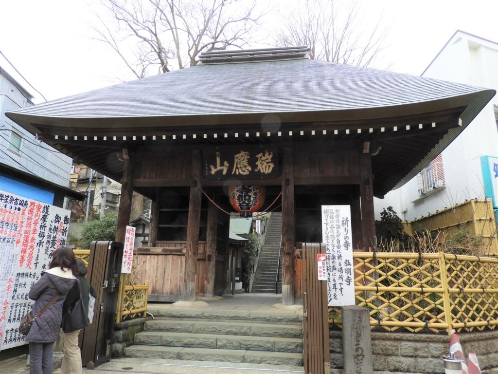 弘明寺の仁王門