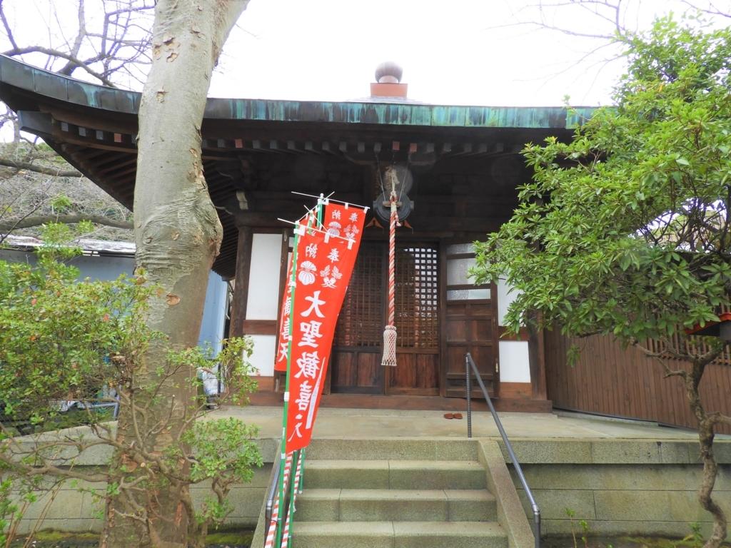 弘明寺の聖天堂