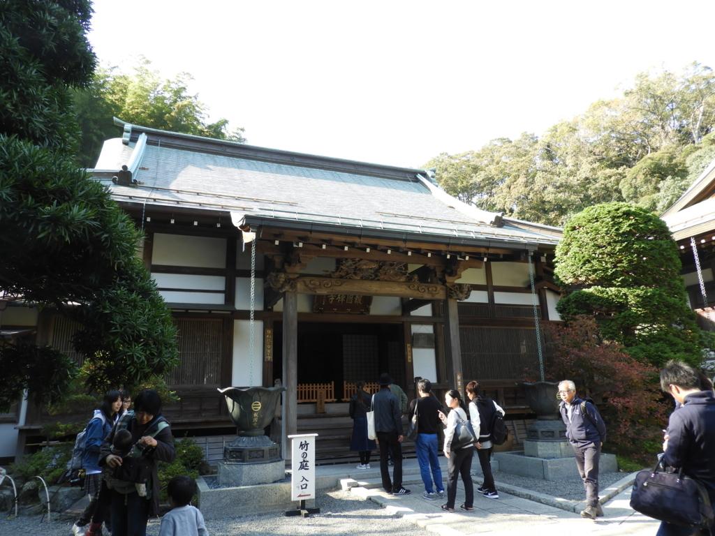 報国寺の本堂