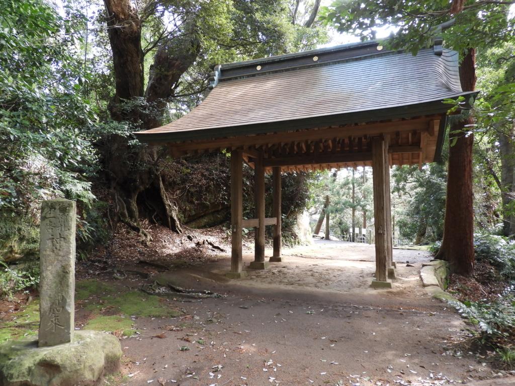 神武寺の惣門