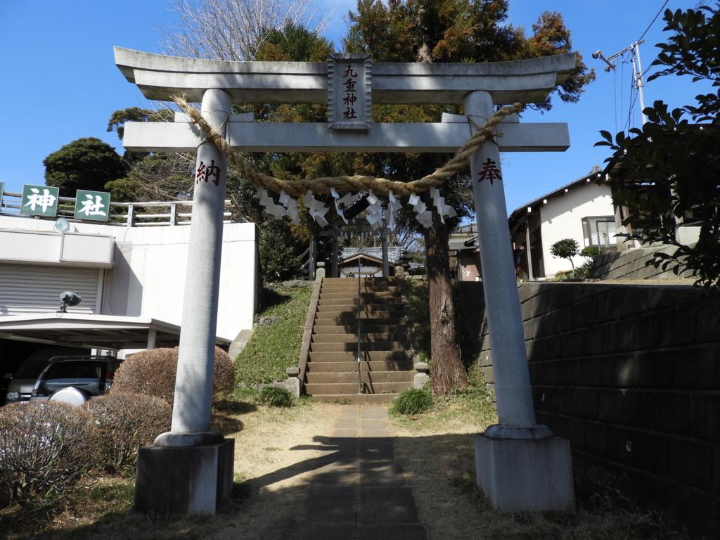 九重神社の二の鳥居