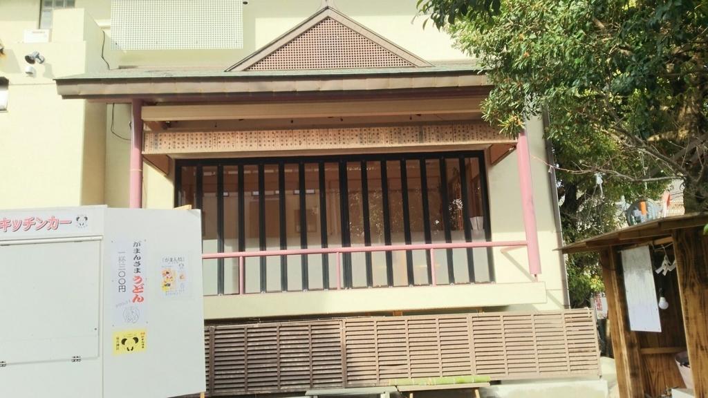 菊名神社の神楽殿