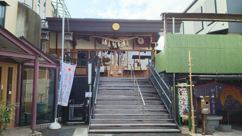 菊名神社の社殿